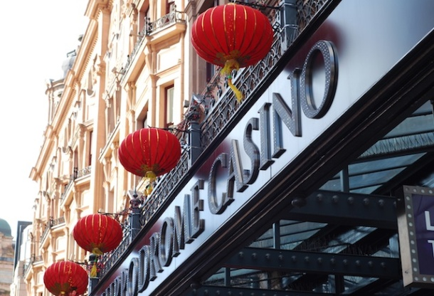 Hippodrome Chinese New Year - London