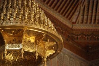 Marrakesh Museum